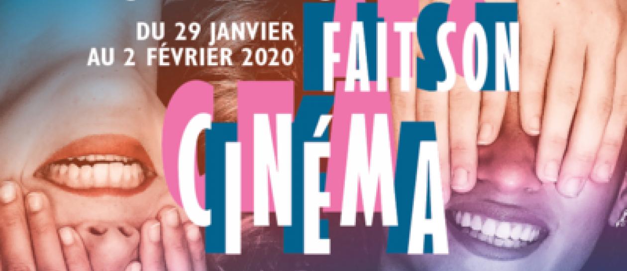 Film Festival of Rueil-Malmaison
